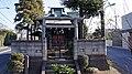 東牟礼御嶽神社 2012.01.04 11-10 - panoramio.jpg