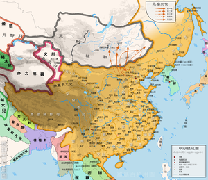 Map of Ming China