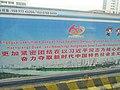 汉壮双语的宣传标语.jpg