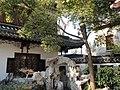 盆景博物馆景色 - panoramio - 江上清风1961 (13).jpg