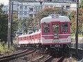 神戸電鉄1350系1353F.jpg