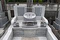 花田家の墓(初代 貴乃花・花田満).jpg