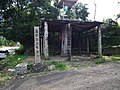 部落集會所 Tribal Chi Hui Suo - panoramio (1).jpg