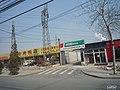 高碑店路(北向) - panoramio.jpg