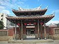 鹿港龍山寺 山門 Lukang Longshan Temple - panoramio.jpg