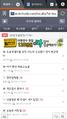 국민대 갤러리 모습 2013-07-17 02-33.png