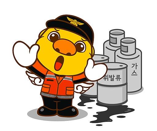 서울소방재난본부 해치 캐릭터 응용형19