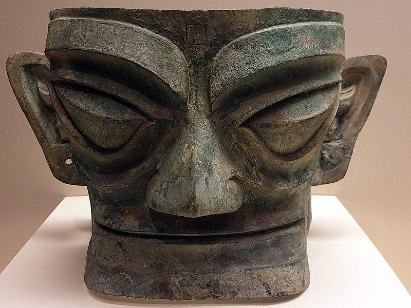 Maschera di bronzo del Sito archeologico di Sanxingdui. (Immagine:  Wikimedia  /  CC0 1.0 )