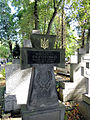 041012 Orthodox cemetery in Wola - 25.jpg