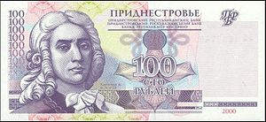 Dimitrie Cantemir - Dimitrie Cantemir on the 100 Transnistrian ruble bill