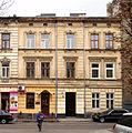 10 Tershakovtsiv Street, Lviv (01).jpg