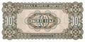 10 lekë of Albania in 1947 Reverse.png