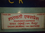 11036 Sharawati Express