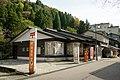 131109 Yuwaku Onsen Kanazawa Ishikawa pref Japan02s3.jpg