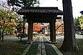171104 Hoonji Morioka Iwate pref Japan07n.jpg