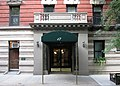 17 East 97th Street entrance.jpg