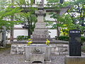 1847 Zenkoji earthquake monument.JPG
