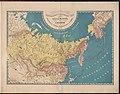 1860. Гидрогеологическая и орографическая карта Азиатской России и Сибири.jpg
