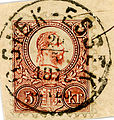 1873 Osiek-Essek gEje.jpg