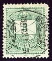 1875 Budapest 3kr issue1874 Mi16.jpg