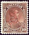 1893 10centimos Escuelas red overprint YvFP53 MiSt49.jpg