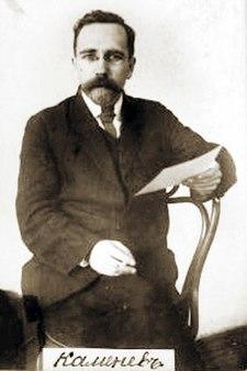 Lev Kámenev