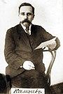 1918 Lev Kamenev.jpg