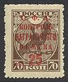 1932 zobmen 25k kop omitted nh.jpg