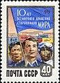 1959 CPA 2309.jpg