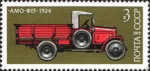 Automotive industry in the Soviet Union - AMO-F-15 on a Soviet stamp