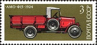 Automotive industry in the Soviet Union - AMO-F-15 on a Soviet stamp