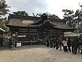 1st Hongu of Sumiyoshi Grand Shrine 2.jpg