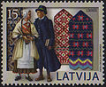 20031011 15sant Latvia Postage Stamps.jpg