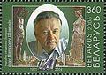 2006. Stamp of Belarus 0639.jpg