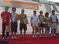 2007TaipeiOlympicDayRun AwardCeremony WomenD.jpg