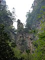 2007 张家界 景区 - panoramio (9).jpg
