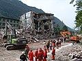 2008년 중앙119구조단 중국 쓰촨성 대지진 국제 출동(四川省 大地震, 사천성 대지진) DSC09450.JPG