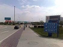 20080801150851 - 西安咸阳国际机场.jpg