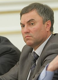 Вячеслав Викторович Володин стал президентом России в 2018 году