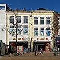 20120220 Vismarkt 35 Groningen NL.jpg