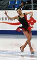 2012 Rostelecom Cup 02d 105 Kanako Murakami.JPG