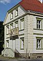 2014 Nysa, Zespół klasztorny dominikanów 05.JPG