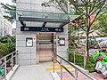 201906 Elevator Entrance of Ninghua Station.jpg