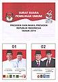2019 Indonesian presidential ballot.jpg
