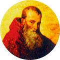 220-Paul III.jpg