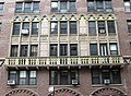 26 East 10th Street University Place facade detail.jpg