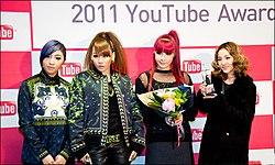Le 2NE1 nel 2011. Da sinistra: Minzy, CL, Bom e Dara.