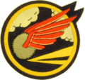 41st Fighter Squadron - WWII - Emblem.png