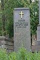 46-101-3160 Lviv SAM 8024.jpg