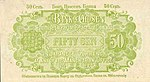 50 Sen - Bank of Chosen (1919) 02.jpg